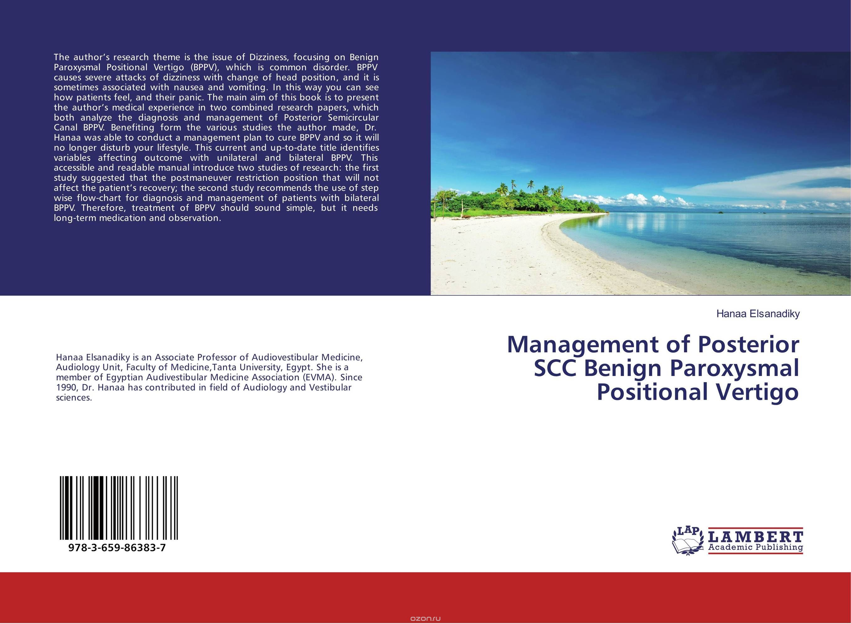 "Скачать книгу ""Management of Posterior SCC Benign Paroxysmal Positional Vertigo"""