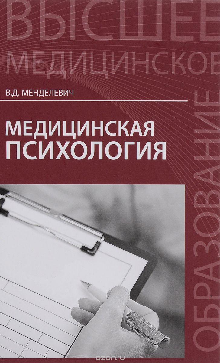 ebook Molecular Biology